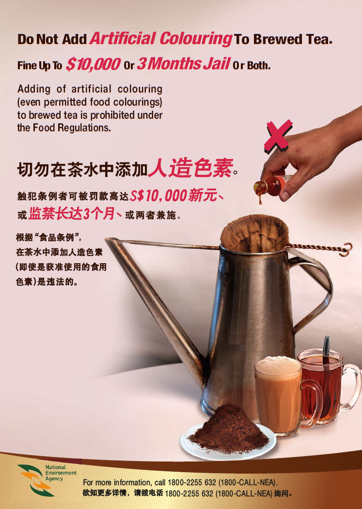Do Not Add Artificial Colouring to Brewed Tea